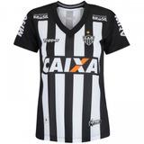 10577573f6 Camisa Atletico Mg 2018 - Camisa Atlético Mineiro Masculina no ...