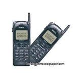 Nokia 2160 De Coleccion La Plata