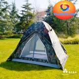Carpa Tienda Camping Para 4 Personas Impermeable Reforzada