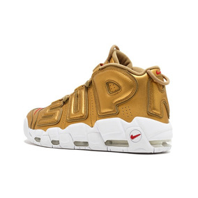 Nike Pippen Uptempo Supreme Dorado Original