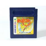 Pokemon Gold Version Gbc Pocketmonster Kin Gameboy Color