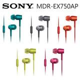 Audifono Sony Mdr - Ex750 Hi-res Colores