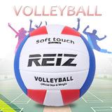Tocar Macio Couro Pu 5 # Bola Voleibol Ao Ar Livre Interior