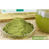 Té Verde Matcha Chino Orgánico 100 Grs Sellado