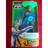 Muñeco Max Steel
