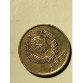 Moneda - Union Sovietica Cccp - - 2 Kopeks 1986