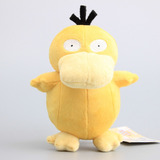 Mini Peluche Psyduck Pokemon Center