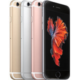 Iphone 6s 32gb 12mp 2gb Ram Envio Gratis Y Regalo Ap