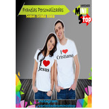 Diseños Listos Para Transfer En Franelas en Mercado Libre Venezuela 4b83fa58d9e07
