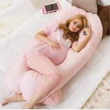 Almohada Almohadón Maternal Embarazada Descanso Amamantar