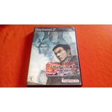 Tekken Tag Tournament Ps2