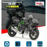 Motocicleta Kawasaki Ninja H2r Juguete Coleccion Escala1:12
