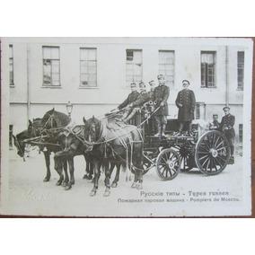 Cinco Postais Russos Com Cena Dos Anos 1900