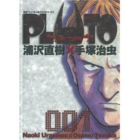 Mangá Pluto Volume 1, Novo, Lacrado - Osamu Tezuka