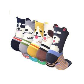 Chalier 5 Pares Para Mujer Cute Animal Calcetines Colorido