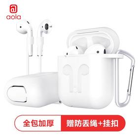 Aola Apple Airpods Cubierta Prot I9 Porcelana Blanca