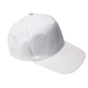 Gorras Blancas Para Campaña en Mercado Libre México 5dae60f4cc2