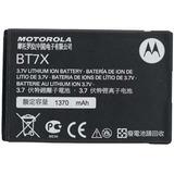 Bateria Motorola Bt7x Mb502 Pmnn4425b 1400mah Nueva