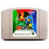 Pokemon Stadium Japones N64 - Nintendo 64