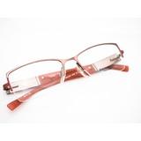 Óculos - Armação Ana Hickmann Oculos no Mercado Livre Brasil 09584d8d62
