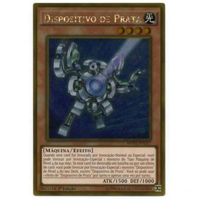 Yu-gi-oh! Card Dispositivo De Prata Mvp1-ptg17
