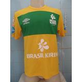 Camisa Brasil Kirin Futsal no Mercado Livre Brasil ca738ce5bf4a4