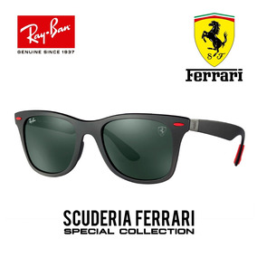 c0431134d1e0f Óculos Ray-ban Rb4195 Wayfarer Liteforce Ferrari Envio 24h