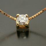 Ponto De Luz De Ouro 18k + Diamante Brilhante 40 Pontos Jk3 c846cf6b39