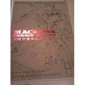Shoji Kawamori Macross Design Works!! Edicion Taiwanesa!!