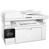Impresora Laser Hp M130fw Multifuncion Copia Escanea Mexx