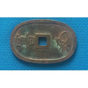 Linda Moeda Oval Japonesa - 100 Mon (1835 - 1870) Original *