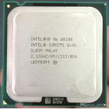 Procesador Intel® Core2 Quad Q8200 2,33ghz Lga 775, 4nucleos