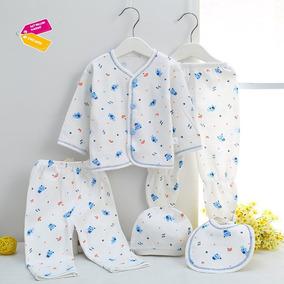 Ropa para Bebés en Cali en Mercado Libre Colombia 9322caaf4e23