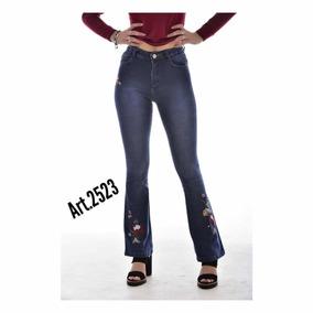 Pantalon Bengalina Flor - Pantalones Oxford de Mujer en Mercado ... ec3b9f4da91b