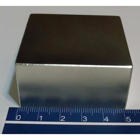 Ima De Neodimio N52 50,8mm X 50,8mm X 25,4mm O Mais Forte