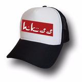 Touca Haikaiss Arabian no Mercado Livre Brasil 47e64524849