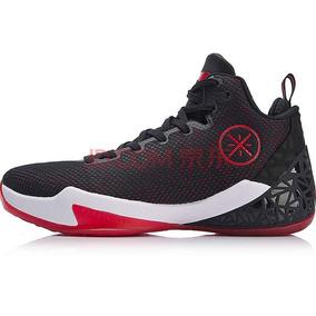 Calzado Li-ning Basketball Modelo Aban029-1