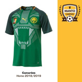 Camisa Camarões 2018 2019 Home Uniforme 1 Aboubakar Matip 580b096a5be5f
