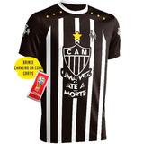 2acf28fd58 Camisa Atletico Mg Mineiro Preto Branc Listrada Nova 2018 19
