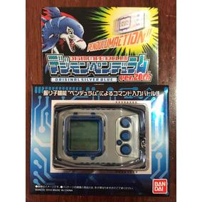 Atlur Kabuterimon   Tentomon Digimon Digivolving Bandai. São Paulo · Digimon  Pendulum Tamagotchi 7ae86c29eb