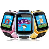 Reloj Inteleigente Smartwatch Con Gps Para Ninos Niños
