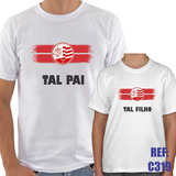 Kit 2 Camisas Tal Pai Tal Filho Náutico Futebol Esporte 9da591a210af9
