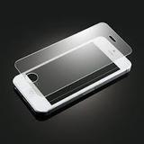 Pelicula De Vidro Do Celular Moto G1