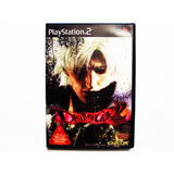 Devil May Cry 2 Japones Ps2 - Playstation 2