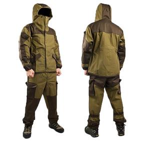 78fa346909669 Gorka Uniforme Exercito Russo Russia Spetsnaz Special Forces
