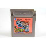 Nekketsu Koukou Soccer-bu World Cup Hen Gameboy Nintendo Gb