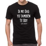 580a054014d38 Remera Enrique Iglesias Quique Si Me Das Yo Tmb Te Doy Amor