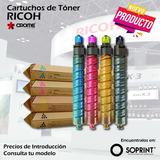 Cartuchos Toner Ricoh Nuevos