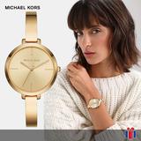 Reloj Michael Kors Mk3734 Jaryn Dorado 45% - Original