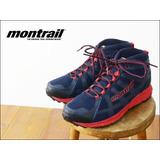 Montrail Men